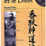 Risuke Otake Le sabre et le divin 2002