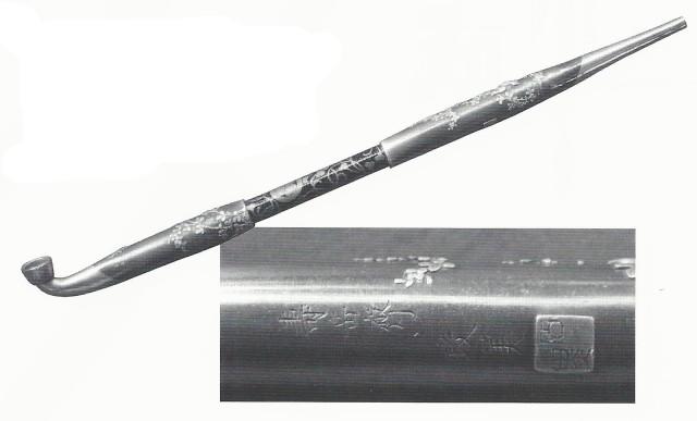 Figure 3. Pipe (煙管 / kiseru) de Tokugawa Yoshinobu. L'orfèvre Jugakusai Masayoshi a réalisé de nombreuses tsuba. Il était au service de la famille Shimazu. Pipe adorée par Yoshinobu (il y a son emblème). Mais cet objet devrait être dans un musée !?
