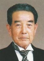 Otake_portrait