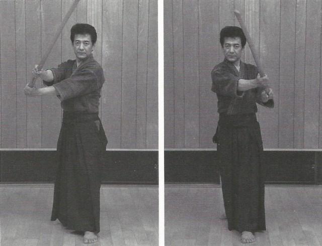 Quand on reçoit le sabre adverse, la pointe du sabre est toujours placée au centre de l'adversaire. C'est le même principe pour toutes les postures (kamae) tel que gedan. En recevant le sabre de l'adversaire de cette manière, le sabre glisse et est ainsi écarté.