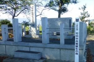 Figure x. Stèle commémorant la naissance de Takenaka Shigeharu (dit Hanbei) inaugurée en 1996 (ville d'Ōno / 大野郡),
