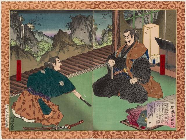 Figure x. Takenaka Shigeharu et Toyotomi Hideyoshi (Shinsen Taikôki, 1883))