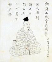 Portrait de maître Iizasa Chōisai Ienao.
