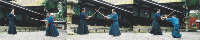 Kata de sabre nommé Itsutsu-no-tachi de la série Omote-no-Tachi