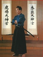 Maître Otake Risuke